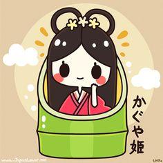 Princess Kaguya (Kaguya Hime) / The Tale of the Bamboo Cutter