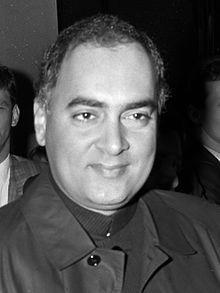1987 Photo-Rajiv Ratna Gandhi 7th Prime Minister of India (1944-1991)