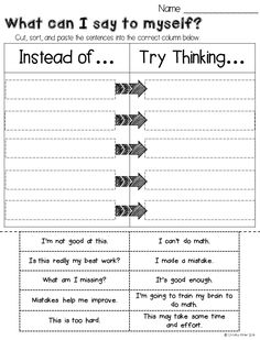 Free Growth Mindset Activity This Worksheet Will Ask The Students