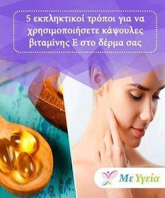 5 εκπληκτικοί τρόποι για να χρησιμοποιήσετε κάψουλες βιταμίνης Ε στο δέρμα σας Η βιταμίνη Ε ενυδατώνει την επιφάνεια του δέρματός σας, ώστε να είναι απαλό και χωρίς ρυτίδες. Beauty Secrets, Beauty Hacks, Beauty Recipe, Face And Body, Natural Beauty, Facial, Remedies, Hair Beauty, Make Up