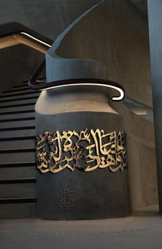 https://flic.kr/p/PNqhNq   Calligraphy & Architecture   Calligraphy art in Architecture / Interior design. Gold plated stainless calligraphy on concret wall
