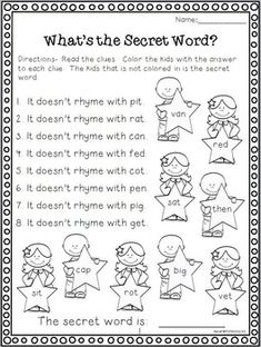 What's the Secret Rhyming Word? Fun Team Building Activities, Listening Activities, Comprehension Activities, Speech Therapy Activities, Reading Comprehension, Reading Homework, 2nd Grade Reading, Kindergarten Reading, Kindergarten Worksheets
