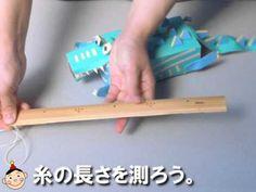 ゴムの力でトコトコ[商品No. 23-741] ゴム動力で面白く動くおもちゃの作り方を解説するビデオです。 株式会社クラフテリオ|http://crafteriaux.co.jp/