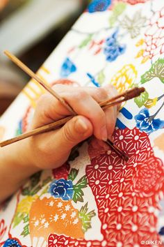 Okinawan textiles