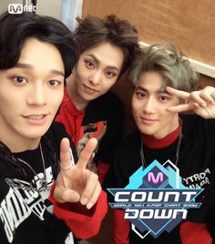 Chen, Xiumin, and Suho