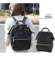Leather Backpack Ring Anello Backpack School Bags Anneau Masculina Japan Sac A Dos Muchila Women Zaino Escolar Feminina Anello Backpack Outfit, Anello Bag, Japan Bag, Black Leather Backpack, Leather Bags, Pu Leather, Zipper Bags, School Bags, Vegan Leather