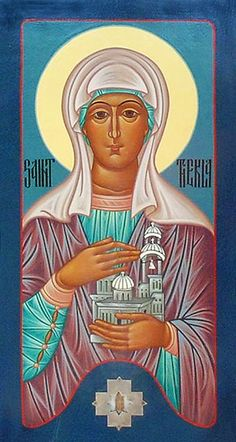 """St. Thekla was a disciple and companion of the Apostle Paul in the 1st century. She is given the title """"Equal-to-the-Apostles"""" because she accompanied St. Paul in founding churches and because her witness converted so many others to Christ. St Thekla was the first woman martyr for the Christian Faith. Holy St Thekla, pray to God for our salvation!"""
