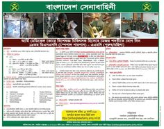Bangladesh Army Job Circular 2020 published there authority joinbangladesharmy. We posted army Sainik or Senabahini Job Circular. Army Jobs, Job Circular, Government Jobs, Core, Medical, How To Apply, Places, Medicine, Med School