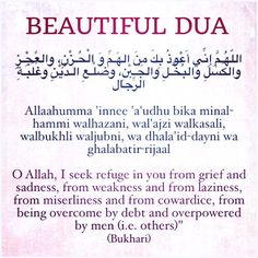 A beautiful Dua Duaa Islam, Islam Hadith, Allah Islam, Islam Muslim, Islam Quran, Alhamdulillah, Muslim Pray, Islamic Prayer, Islamic Teachings