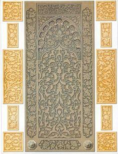 Islamic Motifs, Islamic Art Pattern, Pattern Art, Wood Carving Patterns, Wood Patterns, Jaali Design, Geometric Shapes Art, Pillar Design, Pop Ceiling Design