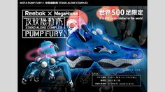 Le sneakers di Ghost in The Shell - Reebok x MegaHouse - Otaku News - Wired.it