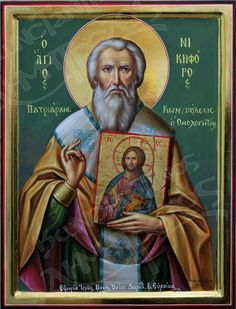 Orthodox Icons, Ikon, Saints, Prayers, Movies, Movie Posters, Films, Film Poster, Prayer