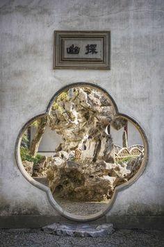 Suzhou China Jiangnan Chinese garden Shizilin  苏州园林 狮子林