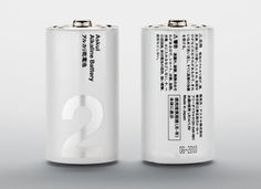 Askul Battery on Packaging of the World - Creative Package Design Gallery
