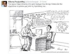Δεξί X-Trem(i): Το σκίτσο που tweetαρε ο Άδωνις για τον Βαρουφάκη - ΦΩΤΟ