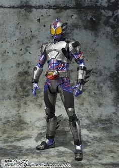 Kamen Rider Amazon Neo - October 2017