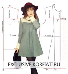Musterkleid mit Gegenfalte – Foto - Cocktail dress Pattern dress with counterfold - photo Sewing Dress, Dress Sewing Patterns, Blouse Patterns, Diy Dress, Clothing Patterns, Blouse Designs, Pattern Dress, Costura Fashion, Sewing Blouses