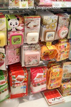 Daiso Japan. sandwich decruster and sealer