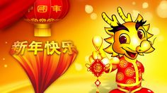Gong Xi Fa Cai 2015 .. Thanks to Gus Dur for your legacy.