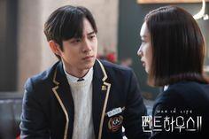 Drama Korea, Korean Drama, Hyun Young, Pent House, Season 1, It Cast, People, Life, Aesthetic Art