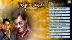 Best of Jagjit Singh: Hey Ram Hey Ram - Hindi Devotional Songs Audio Jukebox Hey Ram, Jagjit Singh, Autobiography Of A Yogi, Rajesh Khanna, Devotional Songs, Old Song, Sufi, Classical Music, Jukebox