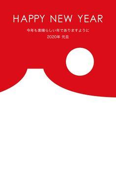 富士山と初日の出のシルエットの年賀状   かわいい無料年賀状テンプレート ねんがや Happy New Year Design, Happy New Year 2018, Cny Greetings, Happy New Year Pictures, Japan Logo, Typo Logo, New Year Card, Japanese Design, Book Art