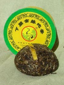 """Xiaguan 2009 """"Gold Ribbon"""" Raw Pu-erh Tea - 100g Tuo in Boxhttp://www.jas-etea.com/xiaguan-2009-gold-ribbon-raw-pu-erh-tea-100g-tuo-in-box/"""