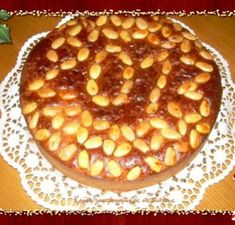 Εύκολη βασιλόπιτα με μαγιά - cretangastronomy.gr Greek Bread, Greek Recipes, Cake Cookies, Cupcakes, Apple Pie, Bakery, Deserts, Cooking, Ethnic Recipes