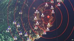 North Korea has carried out a fifth nuclear test