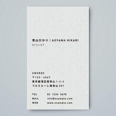 haru_Designさんの提案 - 美容室「sword5」の名刺デザイン | クラウドソーシング「ランサーズ」 Ad Layout, Print Layout, Business Card Design, Business Stationary, Minimal Business Card, Branding Design, Logo Design, Name Card Design, Bussiness Card