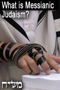 Messianic Jews still practice Jewish law and tradition but also follow the Jewish Messiah. A Christian does not follow Jewish law and tradition.