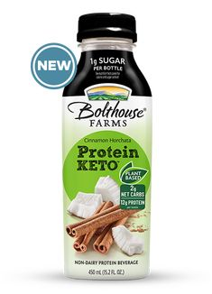 Protein KETO™ - Bolthouse Farms Fudge Ingredients, Milk Protein, Vegan Protein, Bolthouse Farms, Keto Drink, Breakfast On The Go, Plant Based Protein