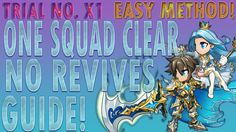 Brave Frontier | Episode #231: Trial No. X1 | One Squad Clear! | No Revi...