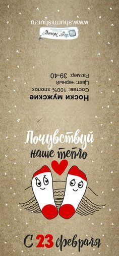 Идеи подарков | Подарки своими руками Diy And Crafts, Paper Crafts, Cars Birthday Parties, Digital Scrapbook Paper, Handmade Decorations, Knitting Socks, Gifts For Family, Small Gifts, Best Gifts