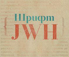 tipografias-gratis-JWH