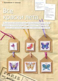 Gallery.ru / Фото #13 - 278 - Yra3raza