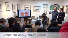 꿈방송 문화나눔 - 태클 노래배우기 - 김흥기 작사 김학민 작곡 - 스마트영상 by 인생기록사 이재관