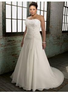 Sirena / trompeta Novia Largo / Palabra de Longitud Jardín / vestido de boda al aire libre (MW3H0C)-LuckyDressShop.com