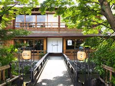Pass the Baton Kyoto Gion opens in old machiya townhouse Japanese Restaurant Interior, Restaurant Interior Design, Restaurant Ideas, Shop Facade, Japanese Travel, Japan Design, Japanese Architecture, Japanese House, Kyoto Japan