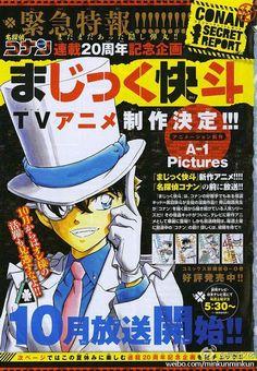 Esce la versione animata di Kaito Kid a cura dello studio A-1 Pictures. Arrivo previsto prima di ottobre, poche notizie per la versione italiana.