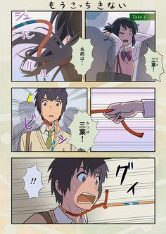 [ Kimi no Na Wa ] Artist : こんにゃく Deberíamos ayudarlo? Otaku, Ghibli, Watch Your Name, Manga Art, Anime Art, Mitsuha And Taki, Kimi No Na Wa Wallpaper, Your Name Anime, Animation
