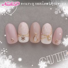 37 Amazing Nail Art Designs Ideas For You - Nail Art & Nail Designs Ideas Fun Nails, Pretty Nails, Kawaii Nail Art, Bridal Nail Art, Japanese Nails, Manicure E Pedicure, Classy Nails, Gel Nail Designs, Christmas Nail Art