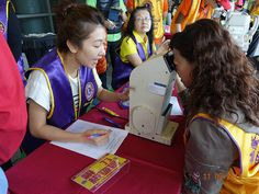 District 300F Lions Clubs (Taiwan)   Lions provided vision screenings