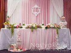 свадьба розовый персик зеленый - Поиск в Google
