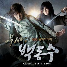 pic+of+warrior+baek+dong+soo | Warrior Baek Dong Soo OST