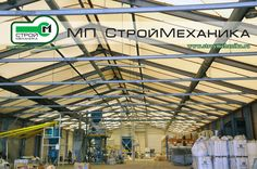 """A plant of dry construction mixes SSS TURBOMIX production of the engineering enterprise #StroyMehanika in the production area of the company LLP """"SICA KAZAKHSTAN"""""""