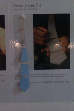 便條紙領帶