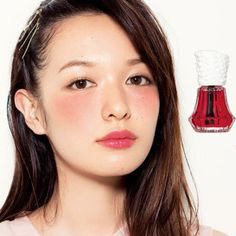 Japan's hottest trend: Igari Makeup – lillyandmagnolia More