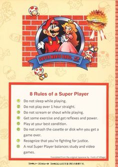 Rules for a SUPER Player!