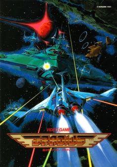 The classic shooter game Gradius joins the arcade lineup  http://konami-news.com/files/resized/200348/350;499;dc70b6c36570651de7176efc858f3da6b3d8a338.jpg